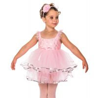 17009 First Position- Adult Sizes