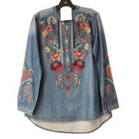New Direction Women's Blue Denim Top with Embroidery 32411