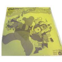 STCD1104 Teddy Bear Series- Holiday Songs 4