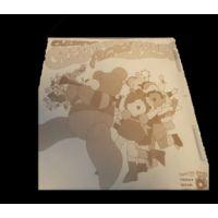 STCD1101 Teddy Bear, Vol. 1 By Music Works